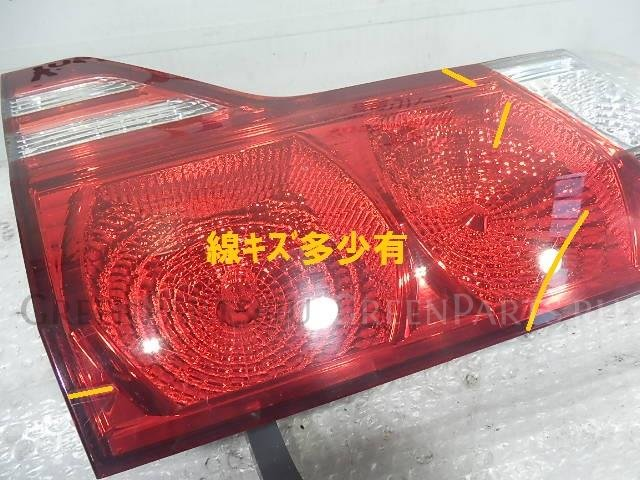 Стоп-планка на Toyota Alphard MNH10W 1MZ-FE 58-19
