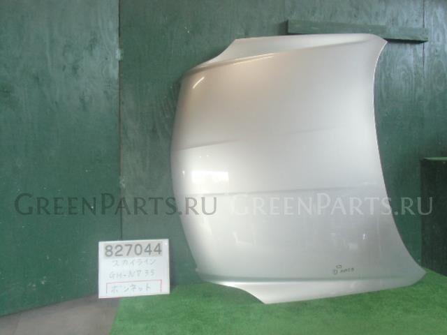 Капот на Nissan Skyline NV35 VQ25DD