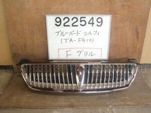 Решетка радиатора на Nissan Bluebird Sylphy FG10 QG15DE