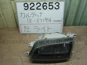 Фара на Toyota Caldina ST195G 3S-FE 21-29