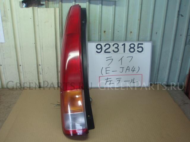 Стоп на Honda Life JA4 E07A 043-2228