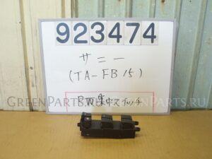 Блок упр-я стеклоподъемниками на Nissan Sunny FB15 QG15DE