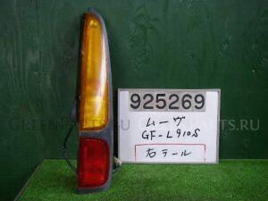 Стоп на Daihatsu Move L910S EF-DET
