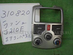 Блок управления климатконтроля на Toyota Rush J210E 3SZ-VE