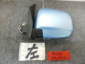 Зеркало двери боковой на Honda STEP WAGON RF3 K20A
