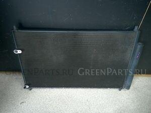 Радиатор кондиционера на Toyota MARK X GEO ANA10 2AZ-FE