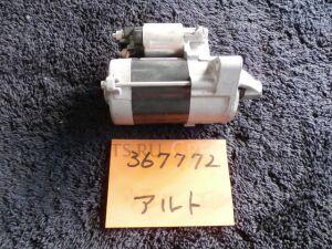 Стартер на Suzuki Alto HA25S K6A