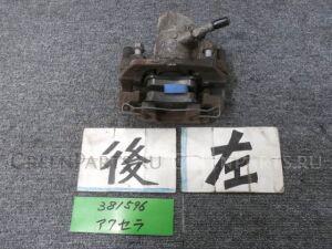 Суппорт на Mazda Axela BKEP LFDE