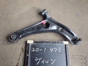 Рычаг на Toyota Vitz NCP15 2NZ-FE