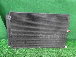 Радиатор кондиционера на Toyota Mark II GX110 1G-FE