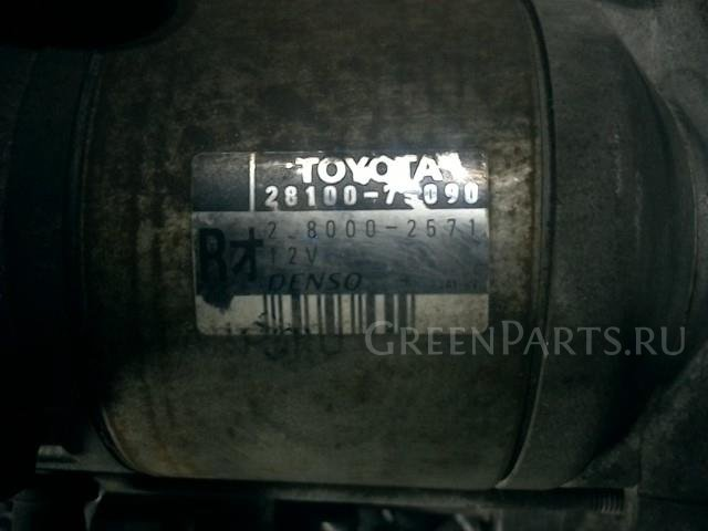 Стартер на Toyota Land Cruiser Prado RZJ95W 3RZ-FE