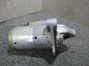 Стартер на Nissan Cube YZ11 HR15DE