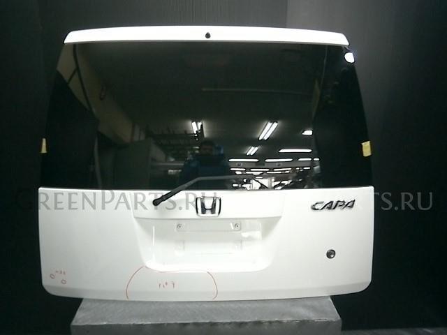 Дверь задняя на Honda Capa GA4 D15B