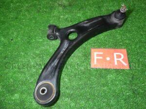 Рычаг на Mazda FLAIR WAGON MM32S R06A