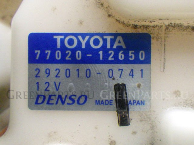 Бензонасос на Toyota Corolla Axio NZE141 1NZFE