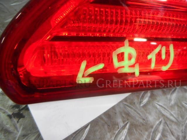 Стоп-планка на Toyota Celsior UCF30 3UZ-FE 50-75