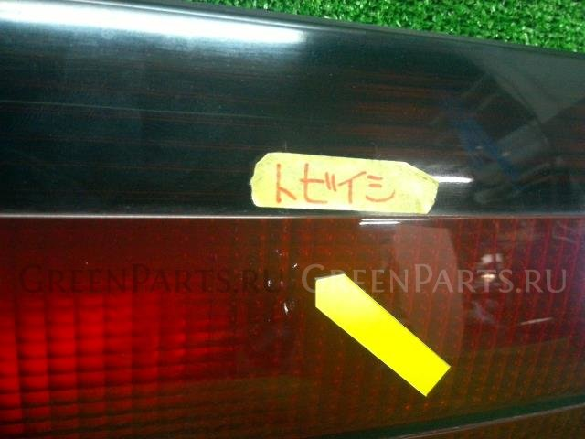 Стоп-планка на Toyota Hiace KZH100G 1KZ-TE 26-63