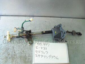 Рулевая колонка на Nissan Cedric Y31 VG20DET