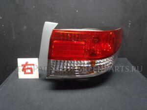 Стоп на Honda Inspire UC1 J30A p3733r