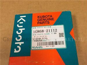 Кольца поршневые Kubota