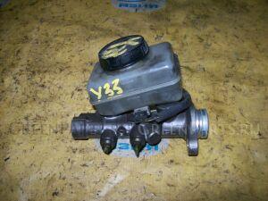 Главный тормозной цилиндр на Nissan CEDRIC/GLORIA Y33