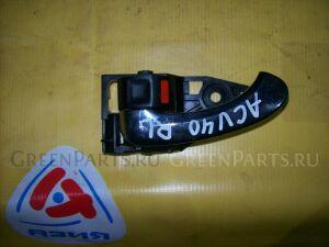 Ручка двери на Toyota Camry ACV40