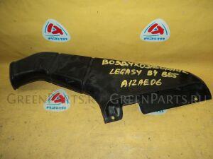 Воздухозаборник на Subaru Legacy BE5 A12AE06