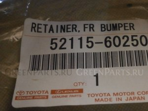 Крепление бампера на Toyota Land Cruiser URJ202 1UR-FE