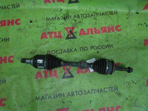 Привод на Toyota Mark X Zio ANA10 2AZ-FE