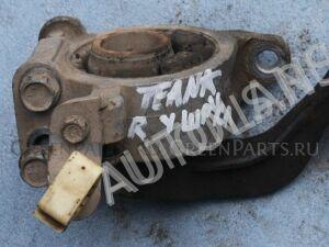 Подушка двигателя на Nissan Teana