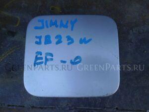Лючок бензобака на Suzuki Jimny JB23W