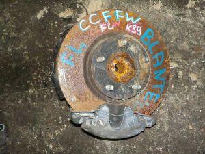 Ступица на Mazda Biante CCEFW