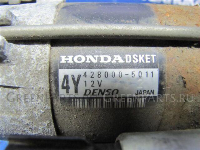 Стартер на Honda Stream RN8 R20A 31200-RNA-003/428000-5011