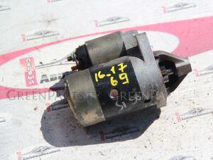 Стартер на Nissan Bluebird QU14 QG15DE,QG18DE