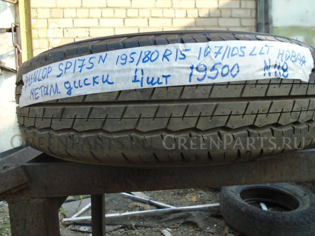шины Dunlop SP 175n 195/80R15LT летние на дисках япония R15