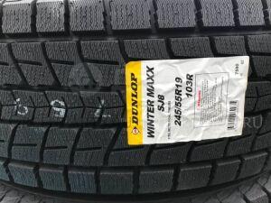 Шины Япония 2020 год Dunlop Winter Maxx SJ8 245/55R19 зимние