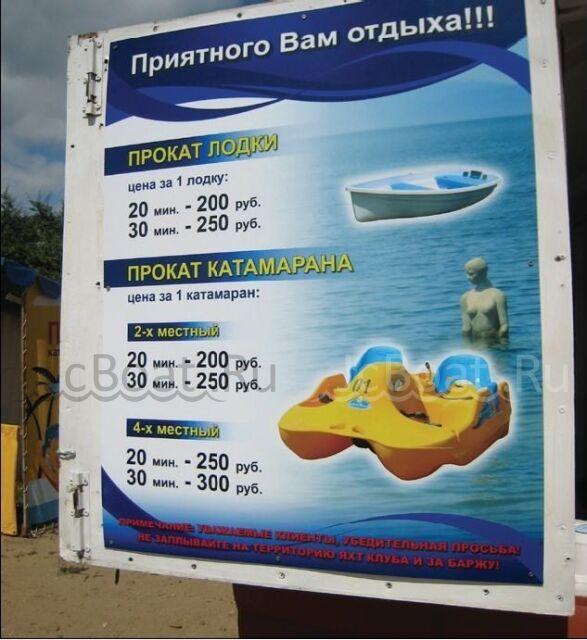 катамаран пляжный Future Beach EQX 2013 г.