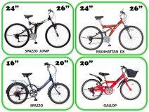 велосипед ALPHA SPAZZO