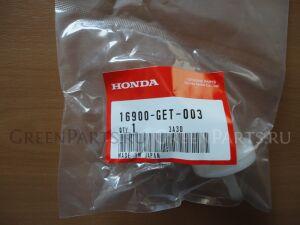 Фильтр топливный на HONDA NPS50 ОЕМ 16900-GET-003