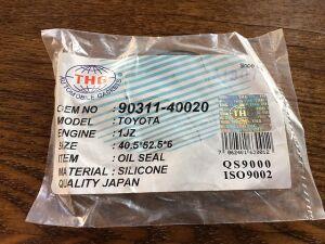 Сальник на Toyota Mark II 90311-40020