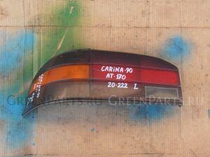 Стоп-сигнал на Toyota Carina AT170 20-222
