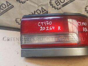 Стоп на Toyota Corona CT170 20264