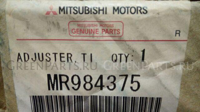 Натяжитель гидравлич. на Mitsubishi Lancer MR984375