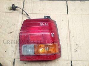 Стоп на Toyota Starlet EP71 1048