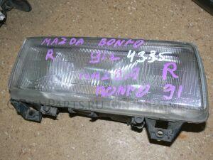Фара на Mazda Bongo SSF8V,SSF8R,SE28 0014053