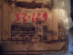 Блок управления efi на Toyota TOYOTA 3S-FE 89661-42020