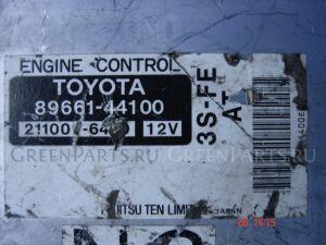 Блок управления efi на Toyota Camry TOYOTA CAMRY CV40, CV43, SV40, SV41, SV42, SV43 (9 3S-FE 89661-44100