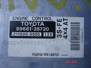 Блок управления efi на Toyota LITE ACE NOAH TOYOTA LITE ACE NOAH CR40G, CR50G, SR40G, SR50G (9 3S-FE 89661-28720