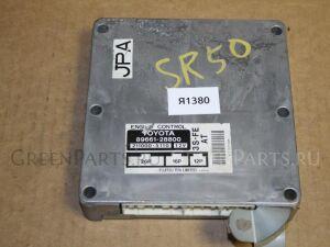 Блок управления efi на Toyota Noah SR50 3S-FE 89661-28800