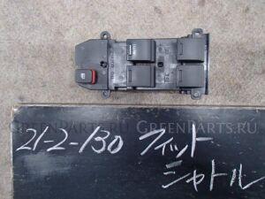 Блок упр-я стеклоподъемниками на Honda Fit Shuttle GG8 L15A-710